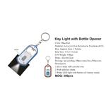 Key Light with Bottle Opener 4