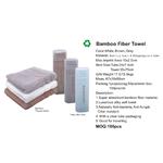 Bamboo Fibre Towel 6
