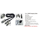3 in 1 USB Charging Cable 4